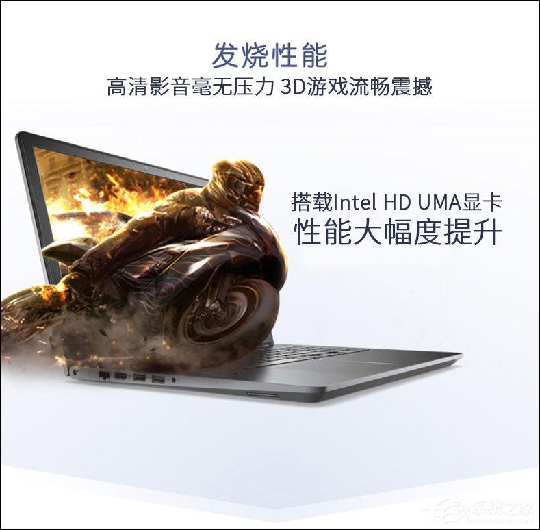 i5-7200U双核/4G/NVIDIA Geforce 940MX游戏办公两用笔记本推荐