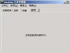 WinXP系統找不到硬盤怎么辦 WinXP系統找不到硬盤的解決方法