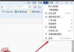 搜狗瀏覽器雙擊關閉網頁如何設置?搜狗瀏覽器雙擊關閉網頁設置方法