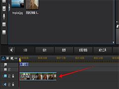 如何利用威力導演給視頻打馬賽克?