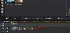 威力導演怎么給視頻打馬賽克?使用威力導演給視頻打馬賽克的教程