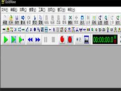 goldwave音频处理软件如何给音频文件添加回声效果?