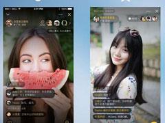 QQ空间直播app怎么添加背景音乐?QQ空间直播app添加背景音乐的方法