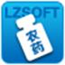 领智农资进销存管理系统 V2.3 官方版