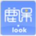鹿課Look V1.0.3 官方版