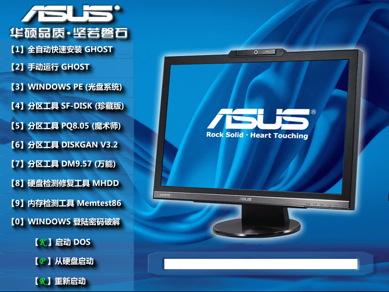 華碩 GHOST WIN7 SP1 X64 筆記本專用版 V2019.10 (64位)