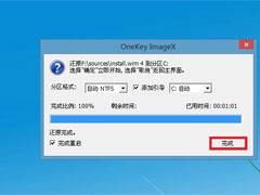 win7原版系統如何安裝?U盤安裝原版win7系統方法