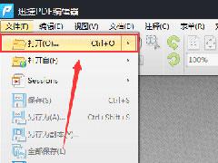 迅捷PDF编辑器快照工具怎么使用?