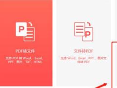 PDF加密文件怎么解密?嗨格式PDF轉換器輕松幫你解密!
