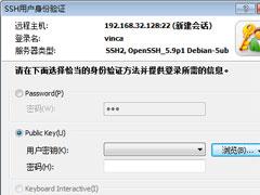 共享文件夹加密超级大师如何解密加密文件?
