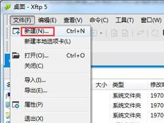 火狐浏览器怎么设置主页?火狐浏览器主页设置方法分享