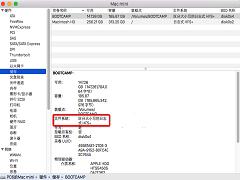 MacOS是否需要进行磁盘整理?MacOS有磁盘整理的必要吗?