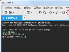 Xshell中文横着显示怎么解决?