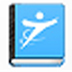 管易通简易记账软件 V2018 免费安装版