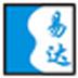 易達精細音像銷售行業管理 V2012 官方安裝版