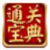 http://img1.xitongzhijia.net/allimg/200226/104-2002261546350.jpg