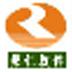 邦仁售后服務管理軟件 V5.0 來電顯示版