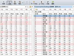 Beyond Compare表格比較時怎么設置數據排序?