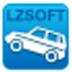 領智汽車美容管理系統 V6.9 官方安裝版