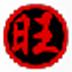 迅驰美容院管理系统 V2011 官方安装版
