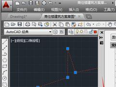 AutoCAD如何建立面域?AutoCAD2014建立面域的方法