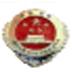 宏达检察办公事务管理系统 V2.0 单机版