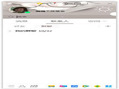 如何在QQ查询收信记录?QQ查询收信记录的方法