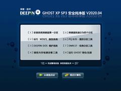 深度技术 GHOST XP SP3 安全纯净版 V2020.04