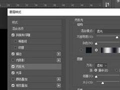 Photoshop设计鎏金倒计时字体的方法步骤