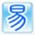 易企用音像進銷存管理系統 V1.0 官方安裝版