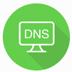 DNS优选工具 V2020.3.12 绿色版