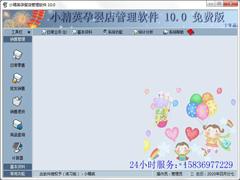 http://img3.xitongzhijia.net/allimg/200519/104-2005191559320.jpg