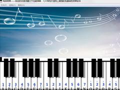 電腦鋼琴軟件有哪些?好用的電腦鋼琴軟件精選
