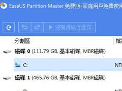 EASEUS Partition Master如何添加一个新分区?