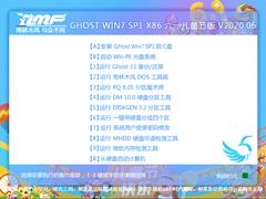雨林木风 GHOST WIN7 SP1 X86 六一儿童节版 V2020.06(32位)