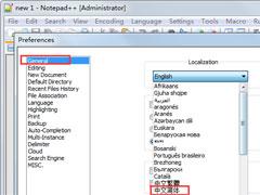 notepad++怎么设置中文?notepad++将默认语言设置为中文的方法