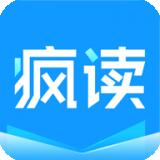 疯读小说 V1.0.5.4 安卓版