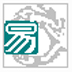 報表管理 V1.0 綠色版