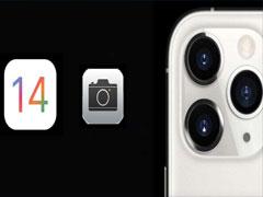 iOS 14拍照体验显著提升,摄影功能改进详解