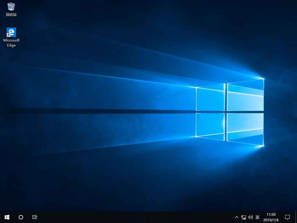 WINDOWS 10 V1709 X86中文专业版官方ISO镜像 (32位)