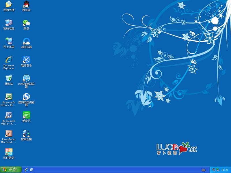 蘿卜家園 GHOST XP SP3 快速裝機版 V2020.08
