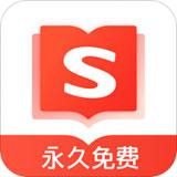 搜狗免费小说 V2.5.60 安卓版