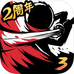 忍者必须死3 V1.0.114 安卓版