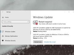 微軟Win10 KB4571756補丁有哪些更新內容?(附下載鏈接)