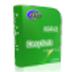 励志印刷报价软件 V1.0 官方安装版