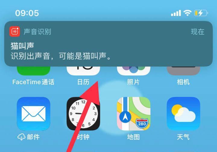iOS 14三大隐藏功能,你知道多少