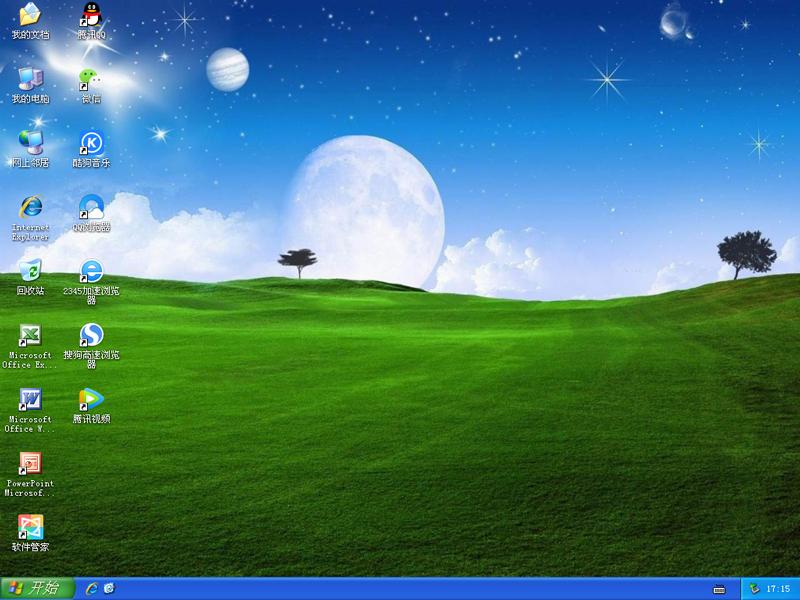 惠普 GHOST XP SP3 笔记本稳定安装版 V2020.10