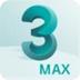 Autodesk 3DS MAX2021 V4.0.19.0 官方版