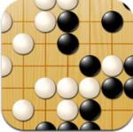 银星围棋14 V14.0.0 中文版