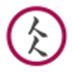 人上人网络验证系统 V1.4 免费版